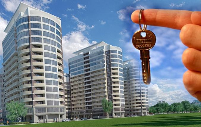 """Покупайте и продавайте квартиру на лучших условиях с компанией """"Адвекс. Недвижимость"""""""