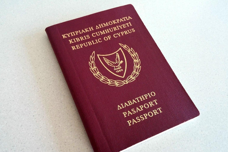 Самый простой способ получить гражданство Кипра