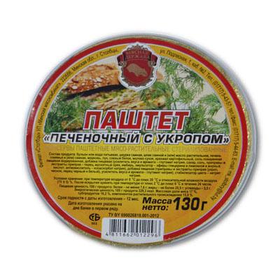 Первый интернет-гипермаркет белорусских продуктов питания