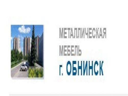 Чем привлекательна металлическая мебель в Обнинске?