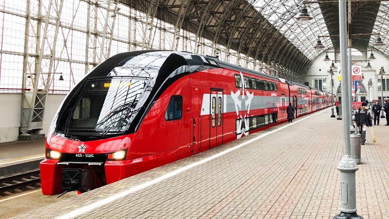 Расчет скорости и времени хода поездов