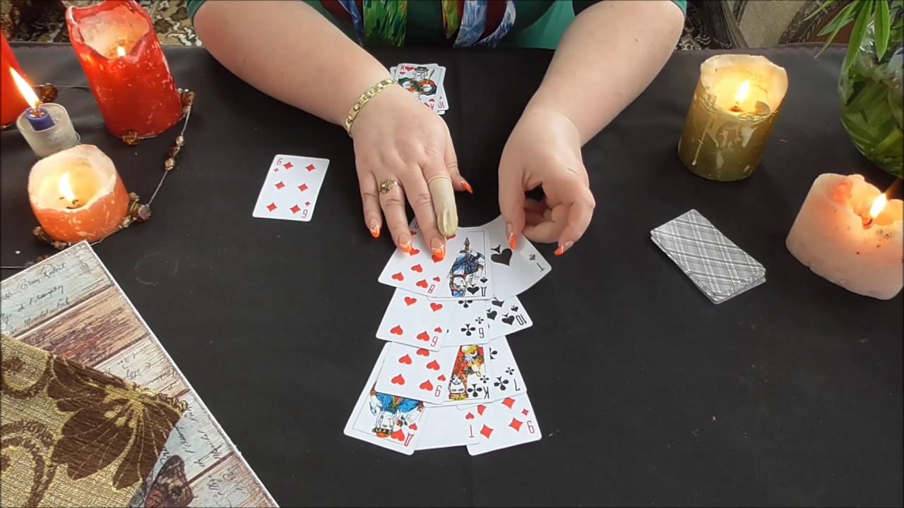 Популярные расклады и толкования на игральных картах