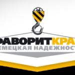 Лучшие квартиры в ЖК Яскравый