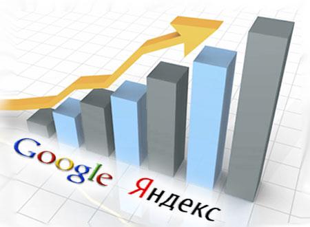 Продвижение сайта от лучших специалистов по умеренной цене качественно и быстро