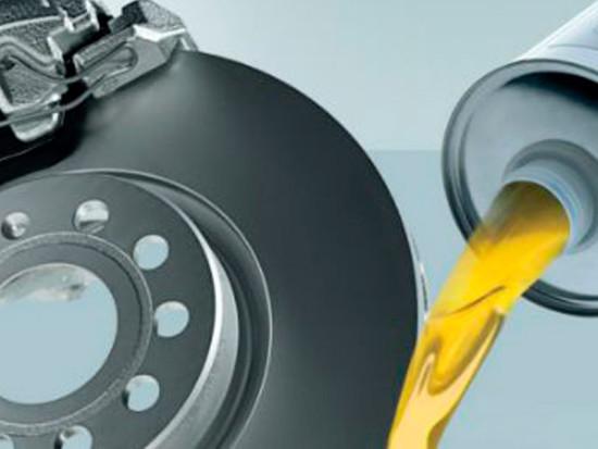 «Автопротект» - выбираем качественную тормозную жидкость