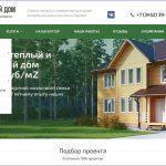 Проведение проектирования частных домов и коттеджей